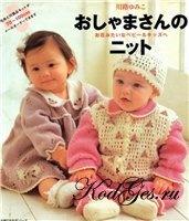 Книга BABY KNIT DA 77-100 см Вязание для детей