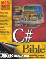 Книга C# Bible