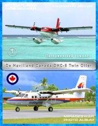 Книга Пассажирский самолёт - De Havilland Canada DHC-6 Twin Otter (1 часть)