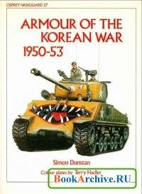 Книга Armour of the Korean War 1950–53.