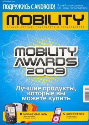 Журнал Журнал Mobility №11 (ноябрь 2009)