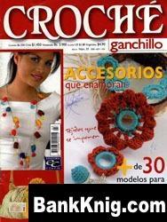 Журнал Croche Ganchillo №35 2006