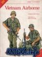 Аудиокнига Osprey Elite №29. Vietnam Airborne