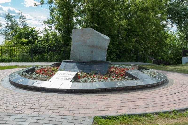 Памятный знак «Единение православной Руси», Городец
