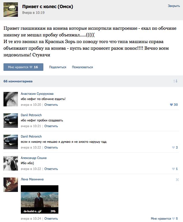 Снимок экрана 2014-11-22 в 20.41.22.png