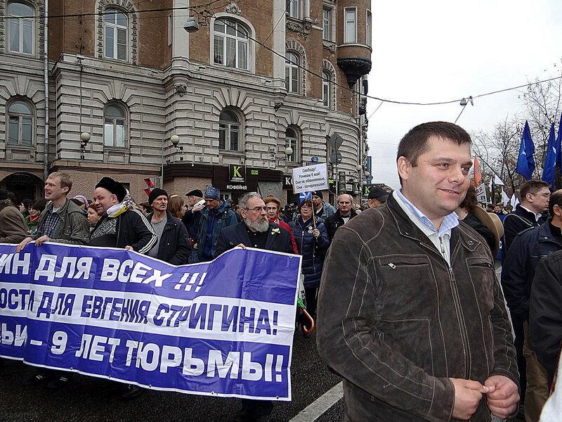 Пётр Офицеров.