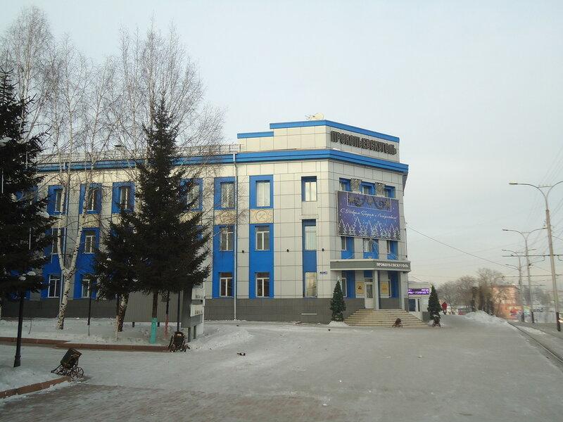 Прокопьевск. Здание Прокопьевскугля