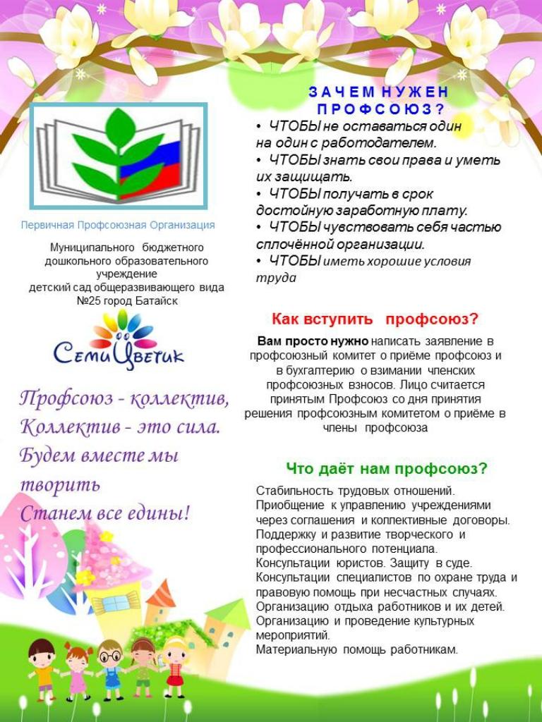 https://img-fotki.yandex.ru/get/15535/84718636.21/0_177177_6dad557c_orig