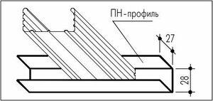 крепление потолочного профиля.jpg