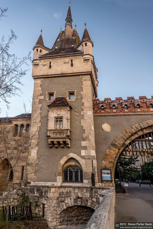 Будапешт. Замок Вайдахуняд
