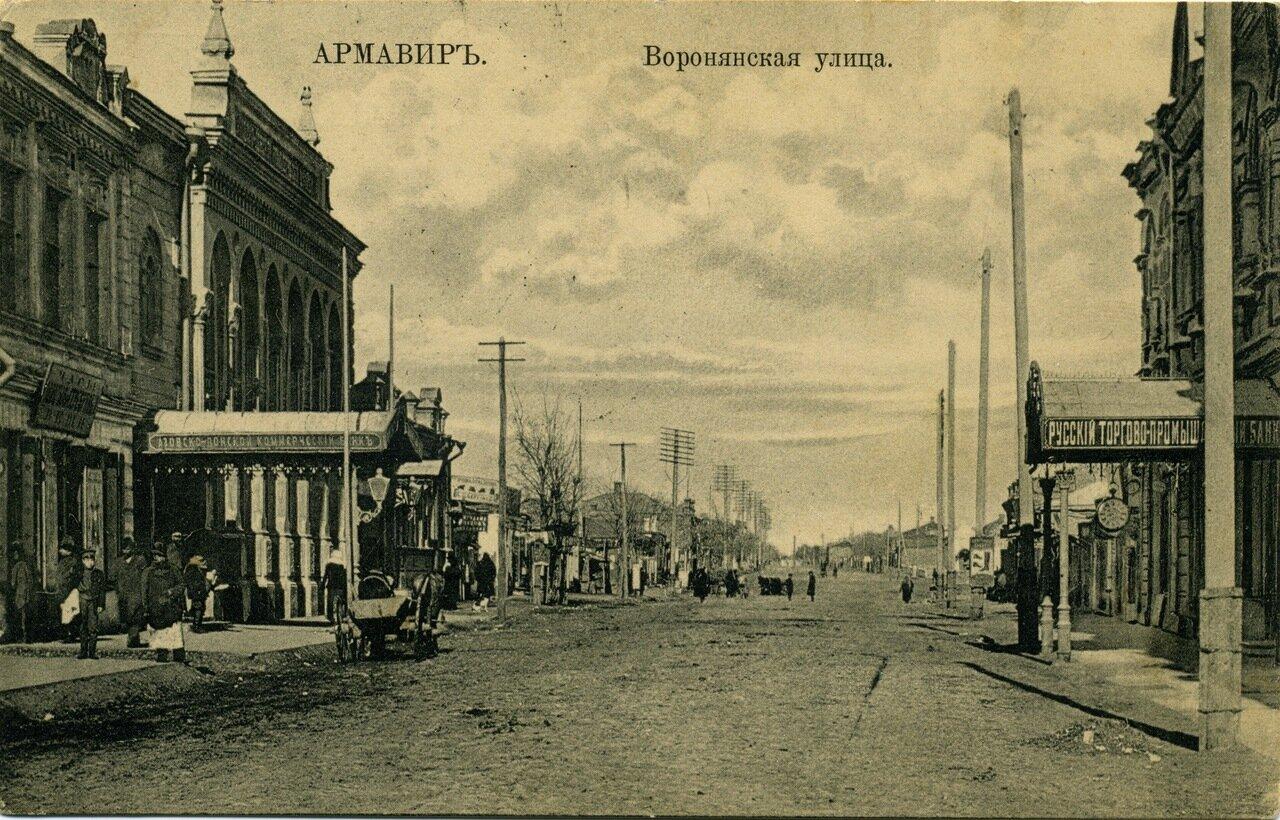 22. Воронянская ул. от Николаевского пр. на запад.  1911.