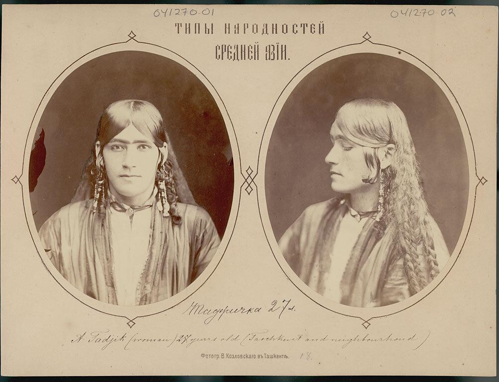 Таджичка 27 лет