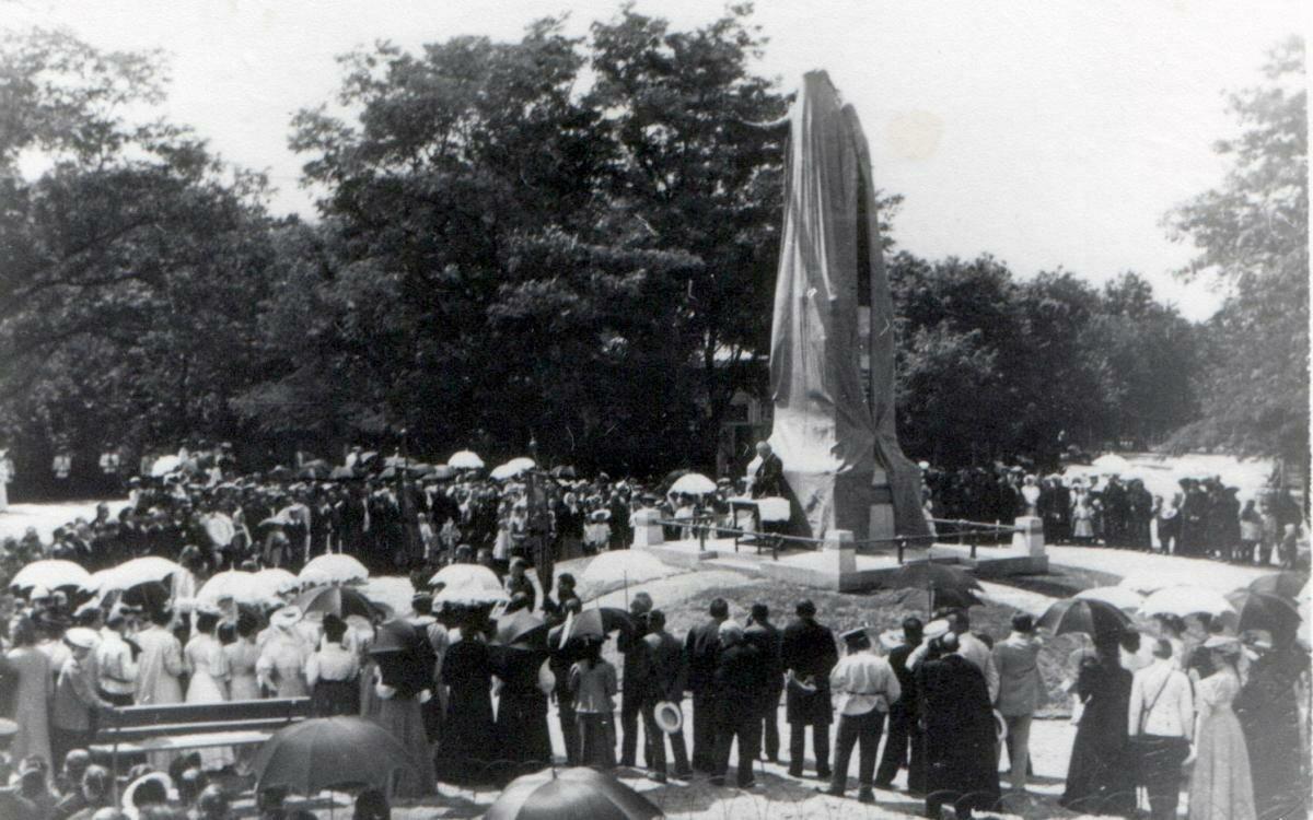 Открытие памятника основателю Харьковского Университета В. Н. Каразину