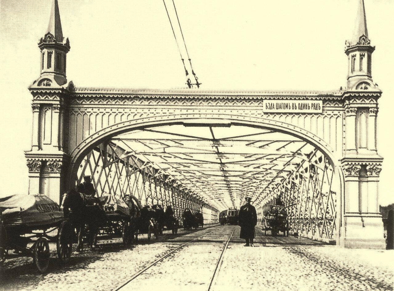 265. Крымский мост.1911