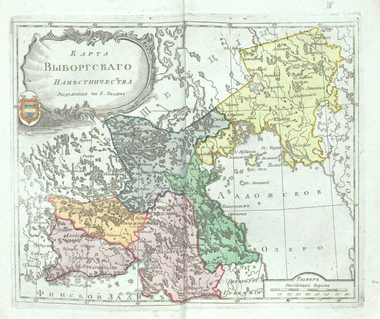 05. Карта Выборгского наместничества
