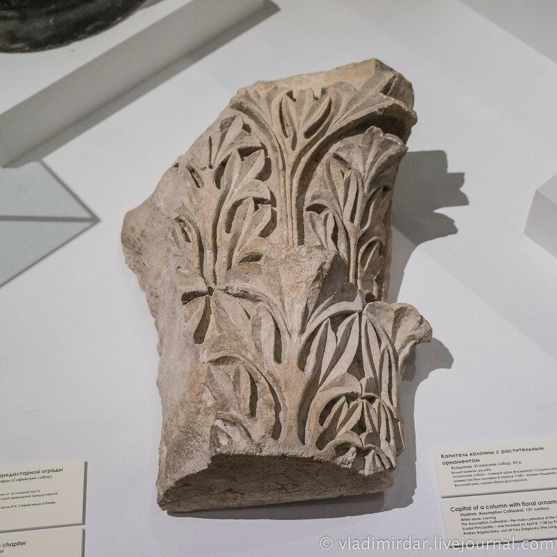 Капитель колонны с растительным орнаментом. Владимир. Успенский собор. XII век. Белый камень; резьба.