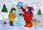 """Бондарева Агния (рук. Северинова Марина Борисовна) - """"Зимние забавы"""""""