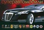 https://img-fotki.yandex.ru/get/15536/118912681.ad/0_181b50_15dccf2b_S.jpg