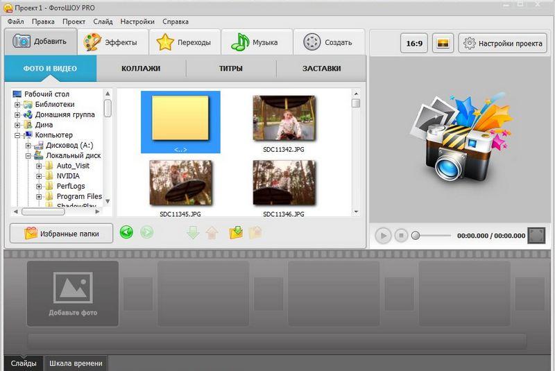 программы для айфона создание слайдов из фото наличии