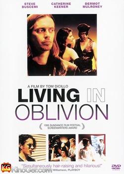 Living in Oblivion – Total abgedreht (1995)