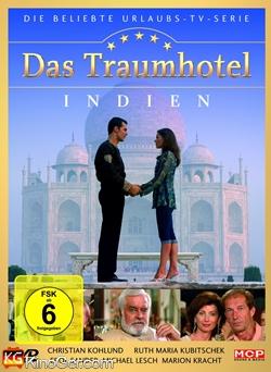 Das Traumhotel Indien (2006)