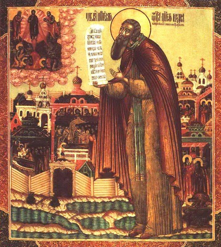 Святой Преподобный Геннадий Костромской и Любимоградский. Икона начала XVIII века.
