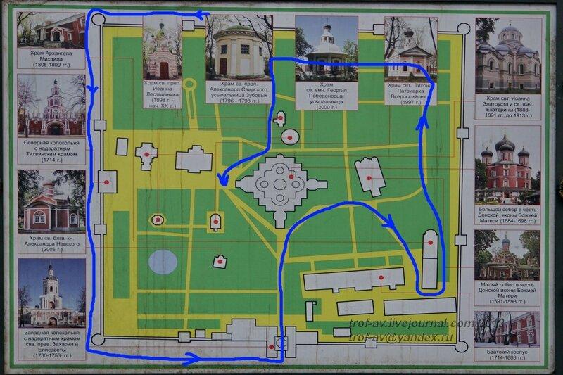 Схема Донского монастыря, Москва