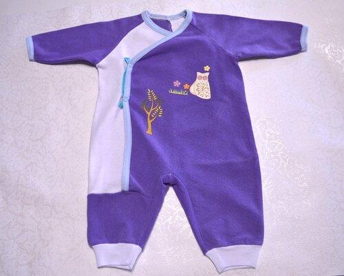 купить одежда новорожденному