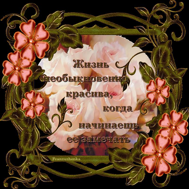 Изображение4.png