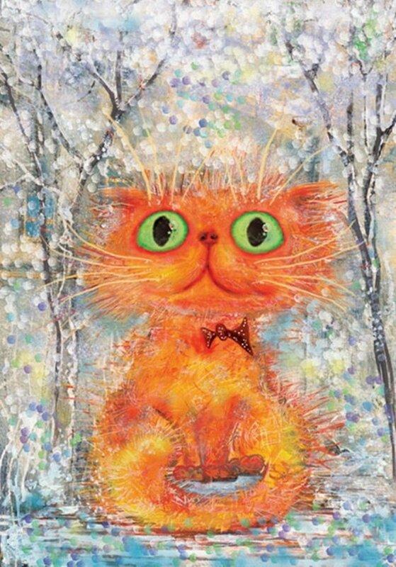 открытка касьянов день аквариума золотыми