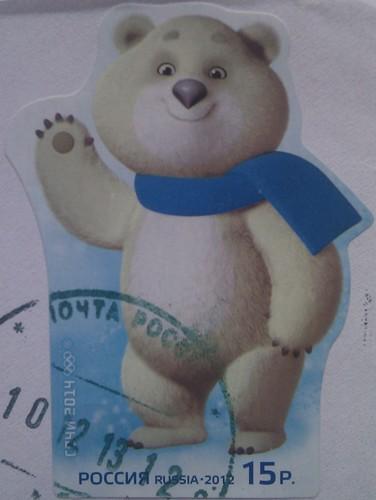 2012 олимпийский мишка 15