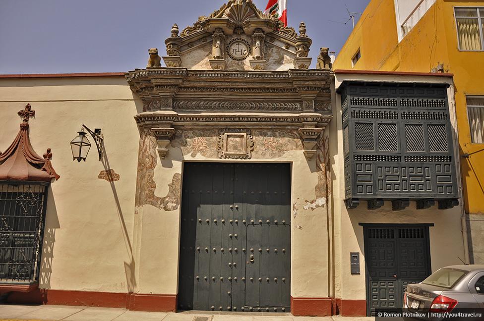 0 15e315 a307463e orig Трухильо – крупнейший город севера Перу