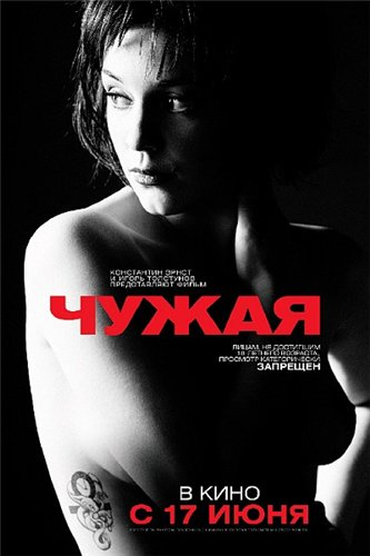 ����� (2010) DVDRip