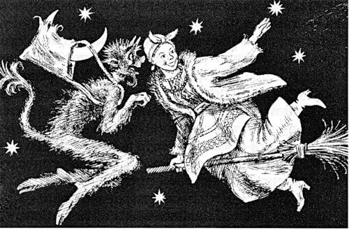 Николай Васильевич Гоголь - Ночь перед Рождеством - Иллюстрация Александра Кузьмина