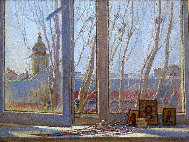 Елена Степура - Дыхание весны