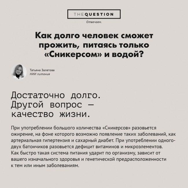 самые-странные-вопросы9.jpg