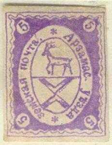 1882 Арзамас