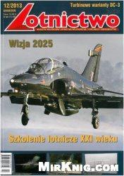 Журнал Lotnictwo №12 2013