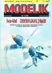 Журнал Modelik №12 2008