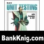 Книга The Art of Unit Testing: with Examples in .NET pdf 9,3Мб