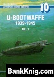 U-Bootwaffe 1939-1945 cz. 1 (Encyklopedia Okrętów Wojennych 10) pdf в rar 33,73Мб