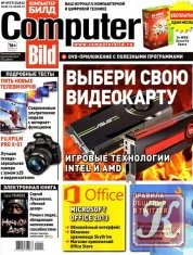Журнал Computer Bild № 19 2012