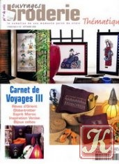 Книга Ouvrages Broderie Thematique №25 2006