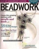 Журнал Beadwork №12 2011 / №1 2012