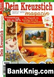 Журнал Dein Kreuzstich magazin №5, 2008