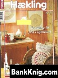 Журнал Creative World. Haekling №20