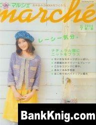 Журнал Marche №7 2009