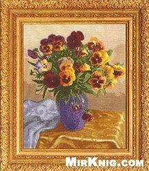 Журнал Золотое руно ЛЦ-015 Букет анютиных глазок