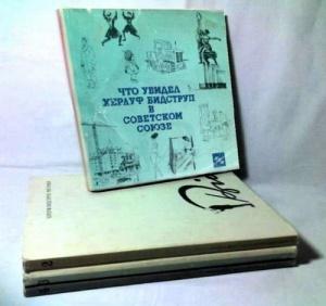Книга Что увидел Херлуф Бидструп в Советском Союзе. Альбом карикатур