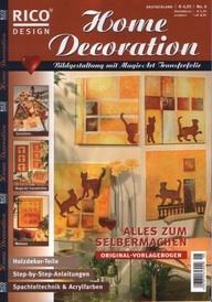 Журнал Home decoration №06